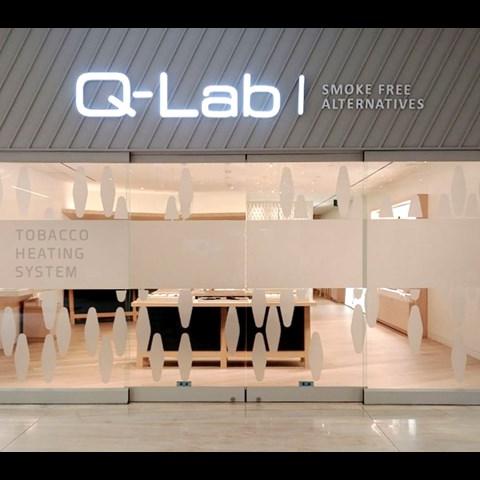 Q-Lab Smoke Free Alternatives | West Edmonton Mall
