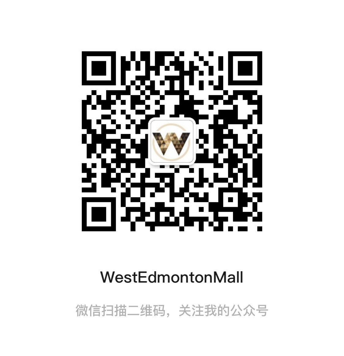 Care | West Edmonton Mall